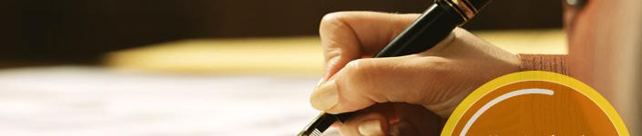 許認可申請 遺産相続 手続き 相談